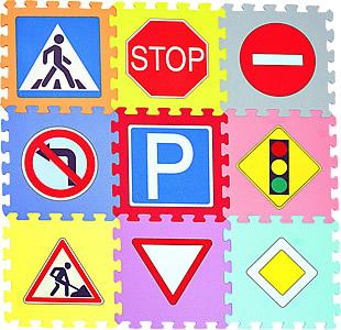 """Набор мягких модульных плиток (коврик-пазл) """"Дорожные знаки"""" MDP-30309. Пол в детскую комнату. Мягкий пол."""